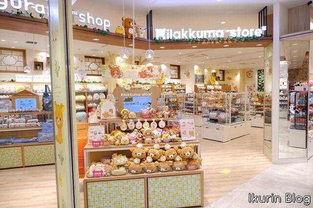 リラックマストア京都四条河原町店・店内写真画像・イクリンブログ