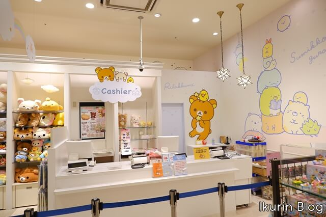 リラックマストア大阪あべの・店内写真画像・イクリンブログ