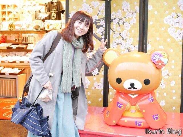 京都嵐山りらっくま茶房「外の和服リラックマ」イクリンブログ