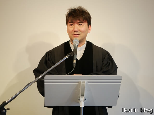 結婚誓約式「後藤哲哉牧師の写真」イクリンブログ