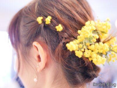 結婚誓約式「イクリン髪写真」イクリンブログ