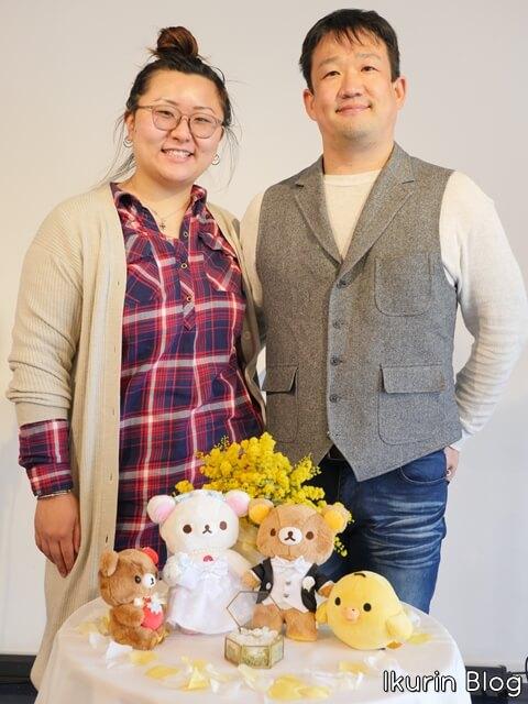 結婚誓約式「ミンミン夫婦とリラックマの写真」イクリンブログ