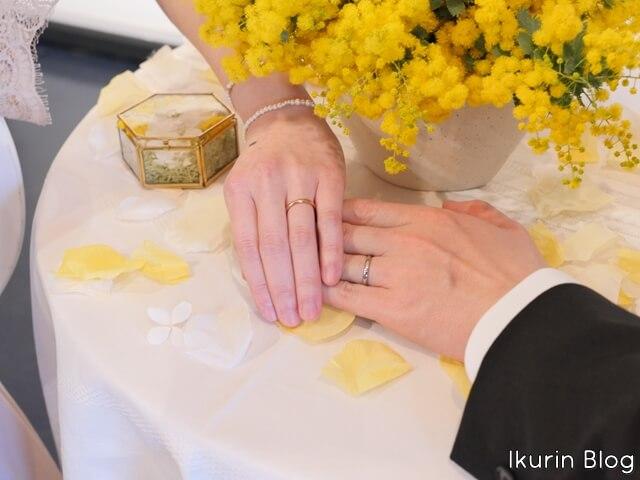 結婚誓約式「指輪と手の写真」イクリンブログ