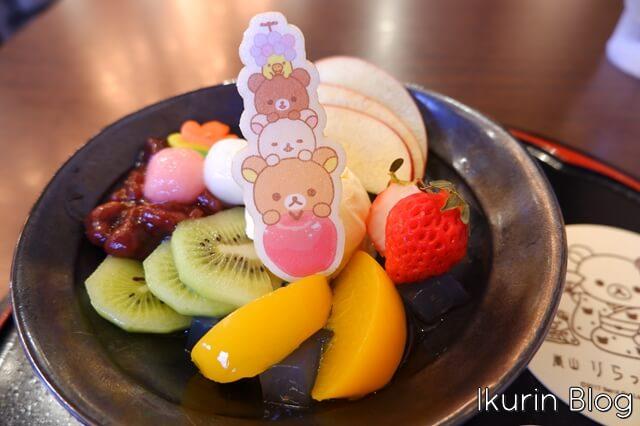 京都嵐山りらっくま茶房「フルーツあんみつ」イクリンブログ