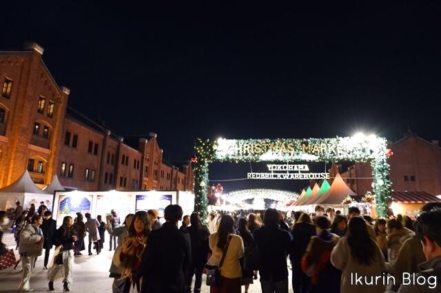 横浜みなとみらい「赤煉瓦広場クリスマス」イクリンブログ