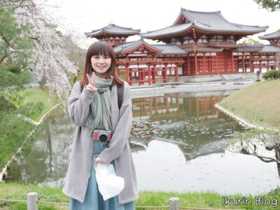京都・宇治「平等院とイクリン」イクリンブログ
