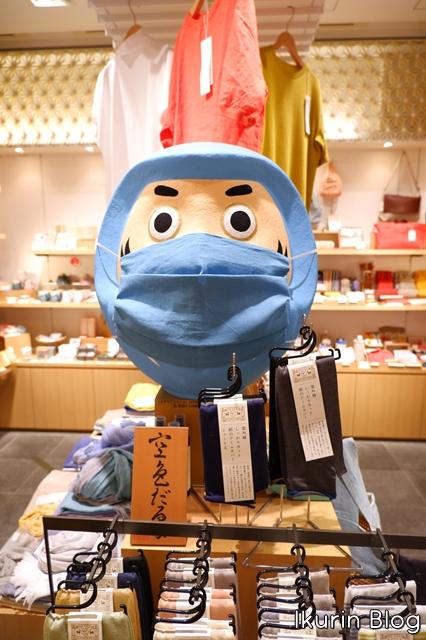 東京スカイツリー「空色だるまとマスク」イクリンブログ