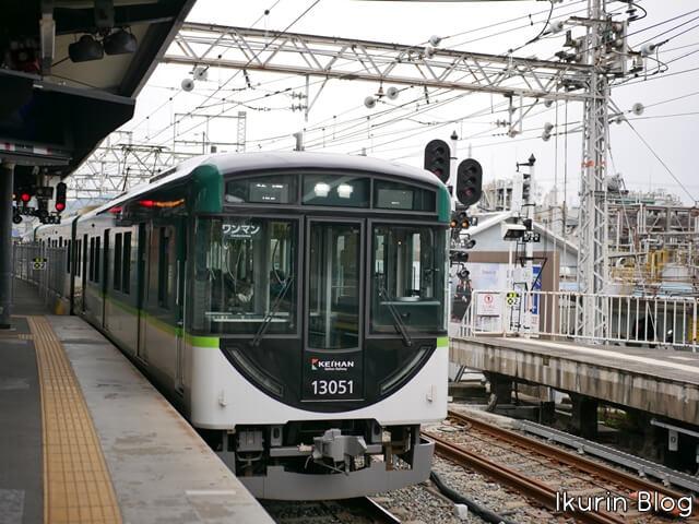 京都・宇治「電車の外観」イクリンブログ