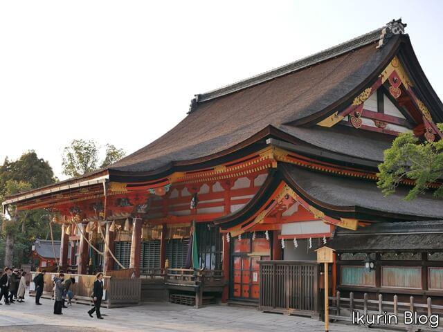京都・八坂神社「本殿」イクリンブログ
