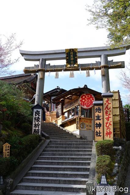 京都・清水寺「地主神社」イクリンブログ