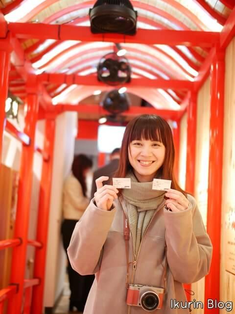 大阪道頓堀「ドンキホーテの観覧車」イクリンブログ