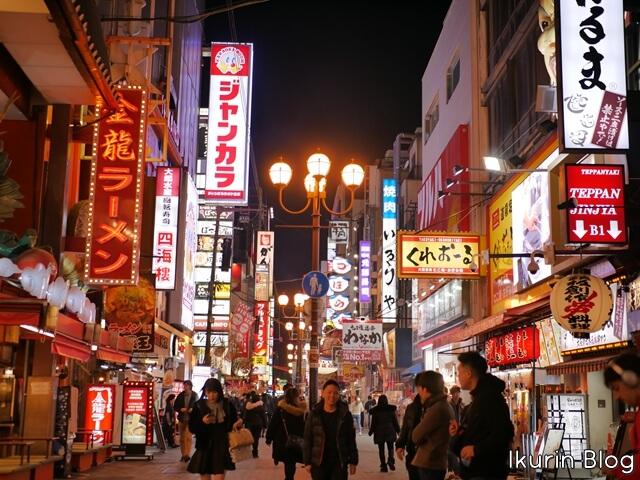 大阪道頓堀「街並み」イクリンブログ