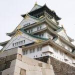 大阪城公園「大阪城」イクリンブログ