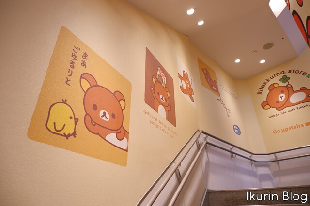 リラックマストア原宿「階段」イクリンブログ
