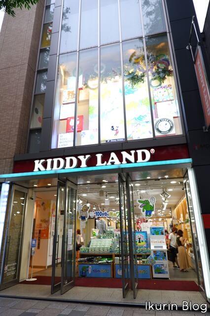 リラックマストア原宿「キディランド」イクリンブログ