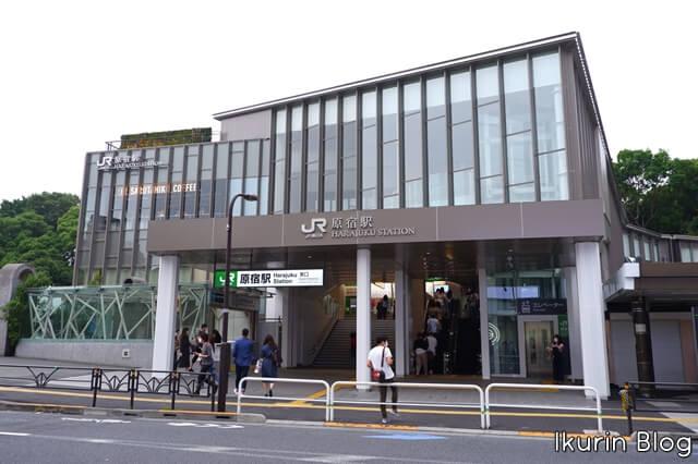 リラックマストア原宿「原宿駅」イクリンブログ