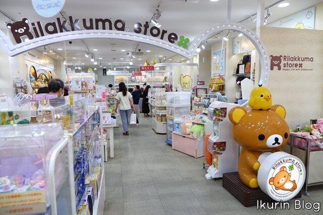 リラックマストア原宿「店内」イクリンブログ
