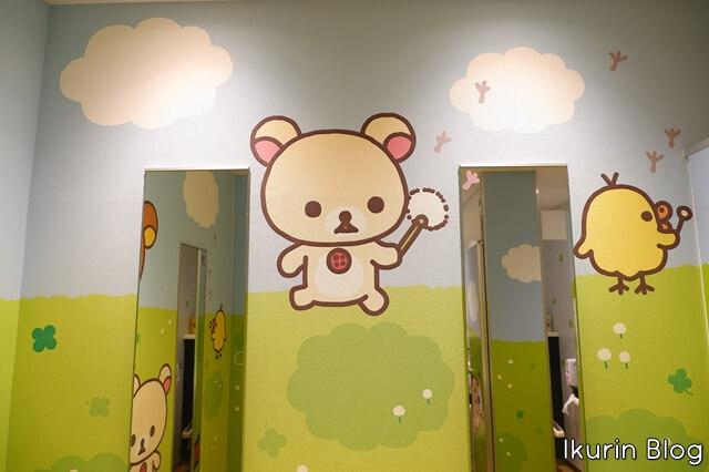 リラックマストア原宿「トイレ」イクリンブログ