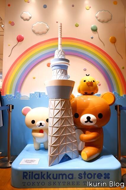 リラックマストア東京スカイツリータウン・ソラマチ店「オブジェ」イクリンブログ