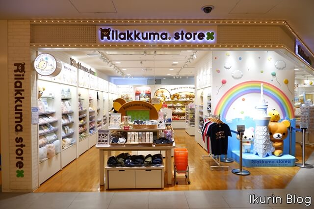 リラックマストア東京スカイツリータウン・ソラマチ店「店構え」イクリンブログ