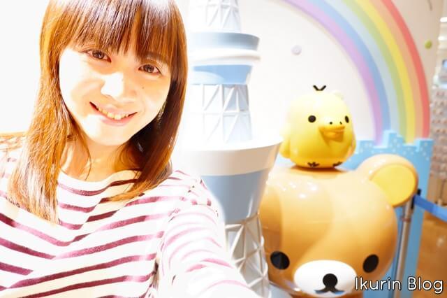 リラックマストア東京スカイツリータウン・ソラマチ店「リラックマと自撮り」イクリンブログ