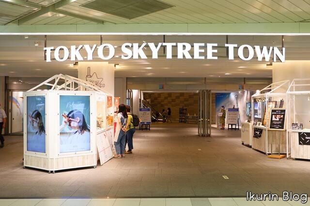 リラックマストア東京スカイツリータウン・ソラマチ店「入り口」イクリンブログ