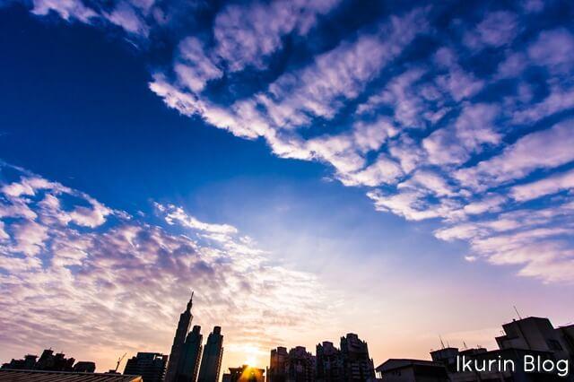 台湾・台北「101と分れた雲」イクリンブログ