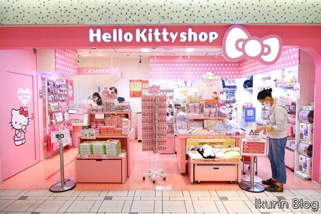 東京駅一番街「ハローキティーショップ」イクリンブログ