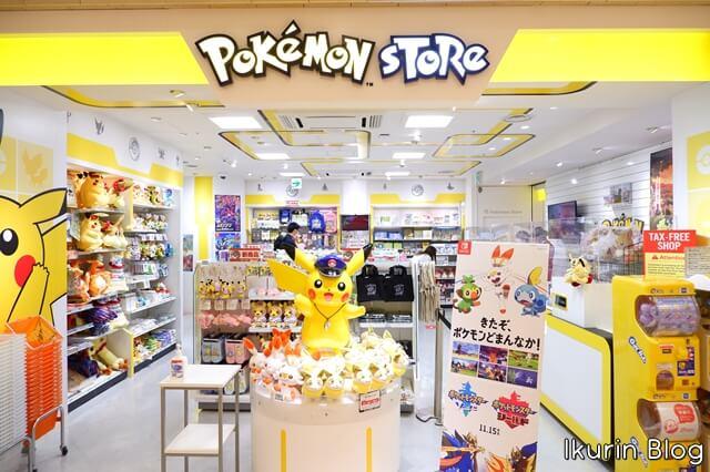東京駅一番街「ポケモンストア」イクリンブログ