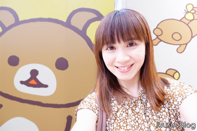 東京駅一番街「リラックマと自撮り」イクリンブログ
