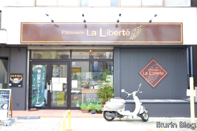 埼玉・新所沢「laliberte」ikurinblog