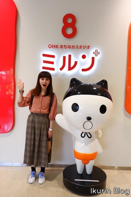 イオンモール岡山「OHK Ohちゃん」イクリンブログ