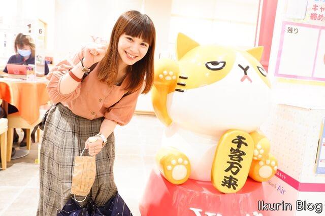 イオンモール岡山「Y!mobile」イクリンブログ