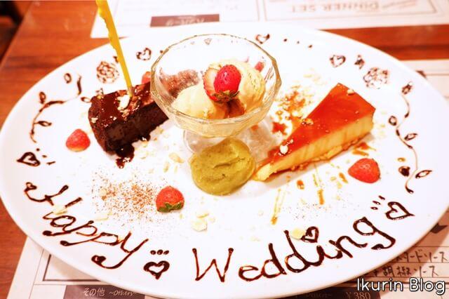 ハンバーグ WILL錦糸町店「デザート」イクリンブログ