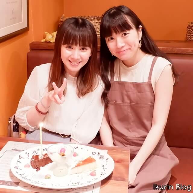ハンバーグ WILL錦糸町店「Minori」イクリンブログ