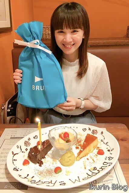 ハンバーグ WILL錦糸町店「プレゼント」イクリンブログ