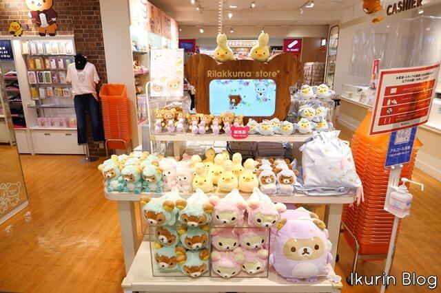 リラックマストア東京駅店「リラックマのきょうりゅうごっこ」イクリンブログ