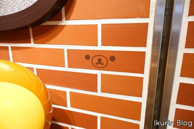リラックマストア東京駅店「隠れリラックマ2」イクリンブログ