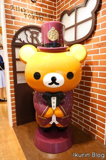 リラックマストア東京駅店「ハットを被ったリラックマ」イクリンブログ