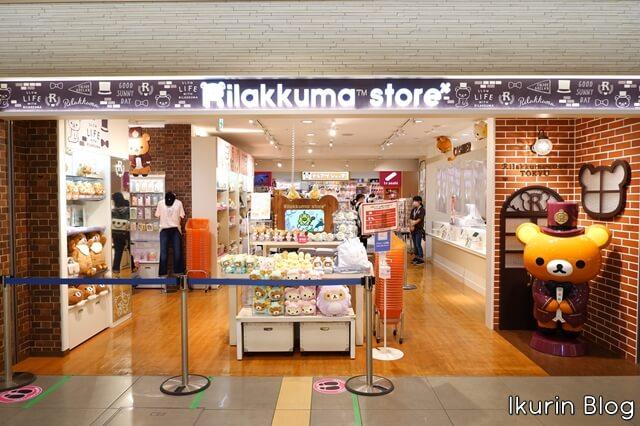 リラックマストア東京駅店「店構え」イクリンブログ